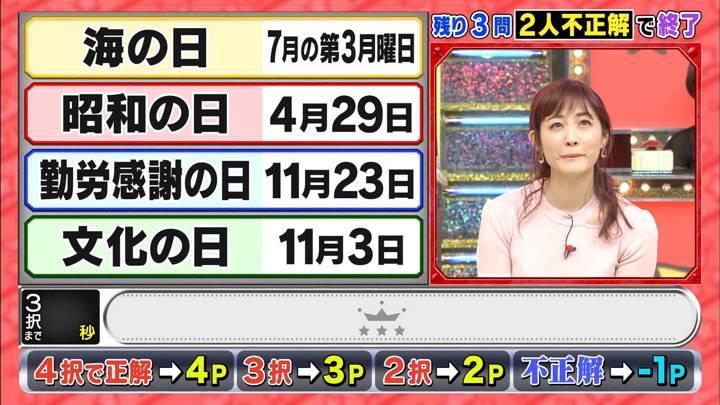2020年09月16日新井恵理那の画像37枚目
