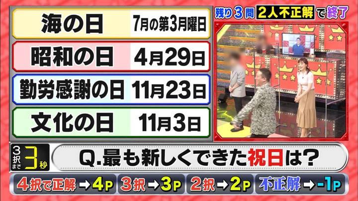 2020年09月16日新井恵理那の画像38枚目