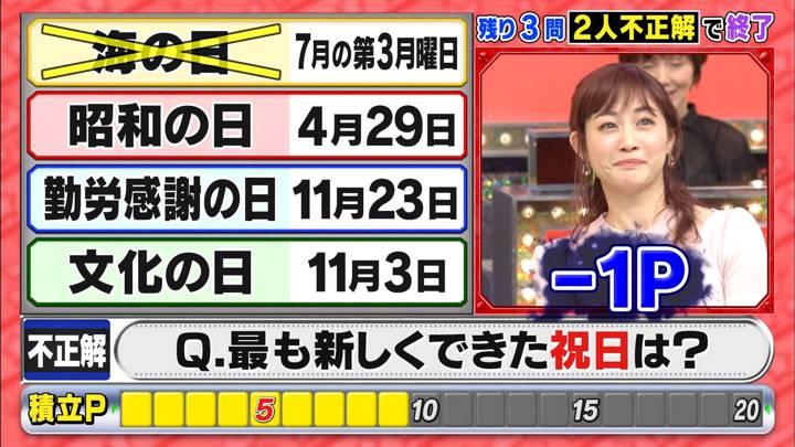 2020年09月16日新井恵理那の画像39枚目