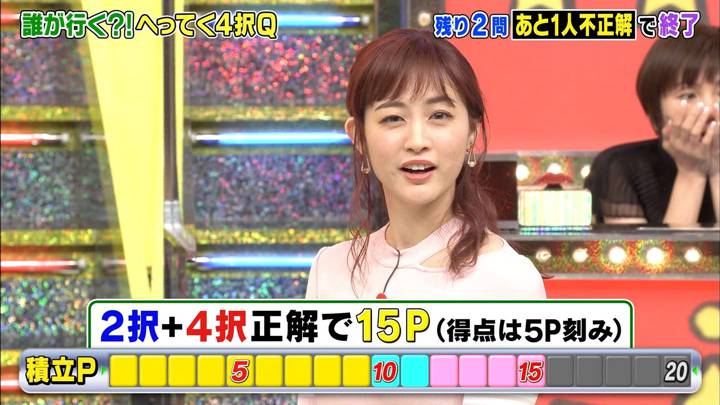 2020年09月16日新井恵理那の画像40枚目