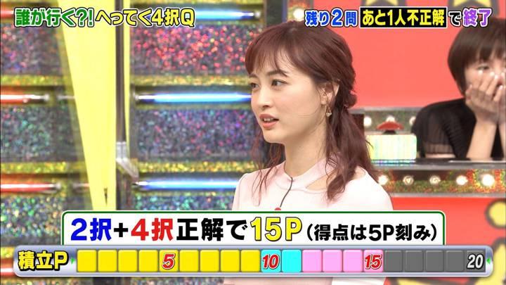 2020年09月16日新井恵理那の画像41枚目