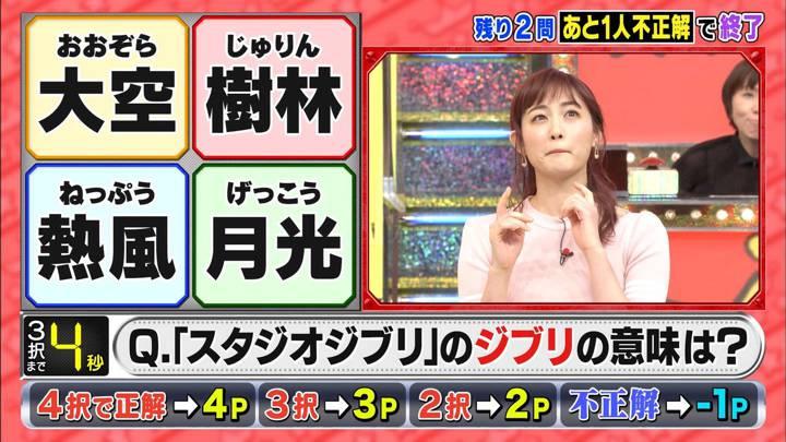2020年09月16日新井恵理那の画像43枚目