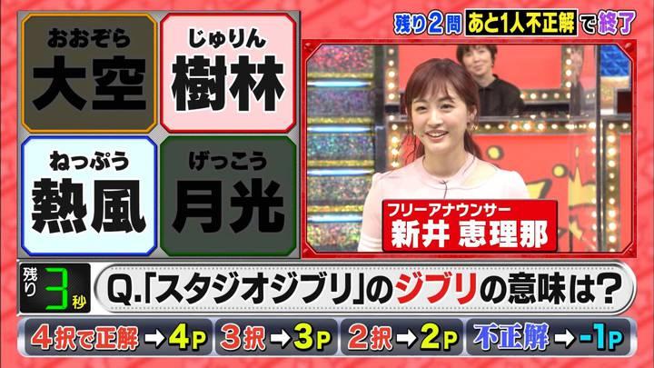 2020年09月16日新井恵理那の画像46枚目