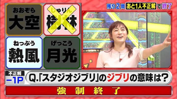 2020年09月16日新井恵理那の画像47枚目