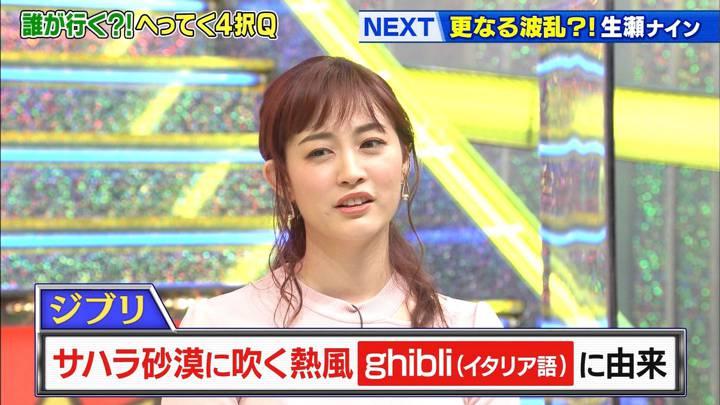 2020年09月16日新井恵理那の画像48枚目
