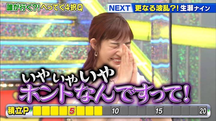 2020年09月16日新井恵理那の画像50枚目