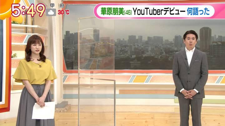 2020年09月17日新井恵理那の画像04枚目