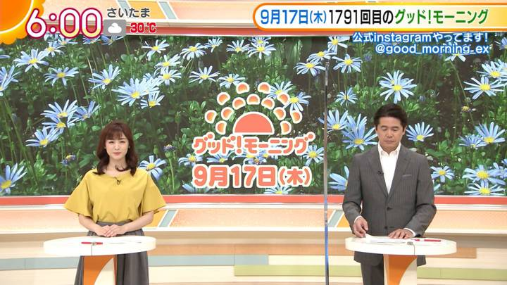 2020年09月17日新井恵理那の画像05枚目