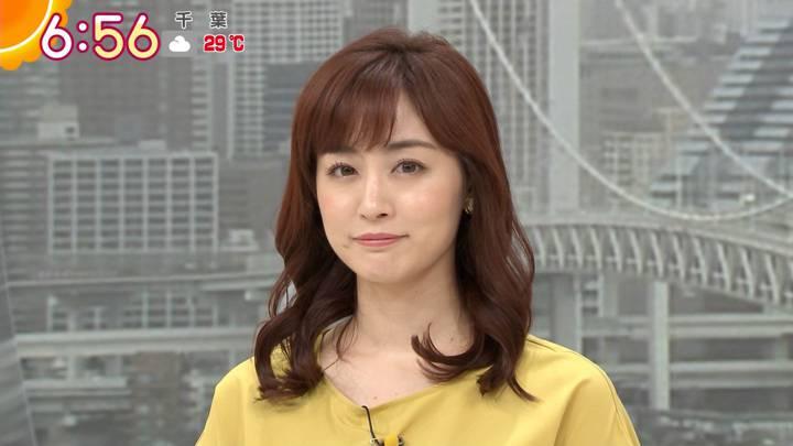 2020年09月17日新井恵理那の画像10枚目