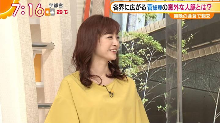 2020年09月17日新井恵理那の画像12枚目