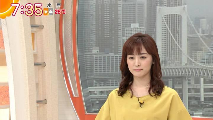 2020年09月17日新井恵理那の画像15枚目