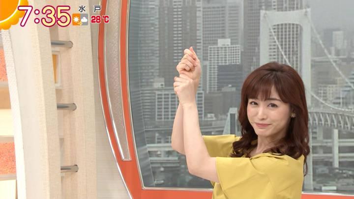 2020年09月17日新井恵理那の画像18枚目