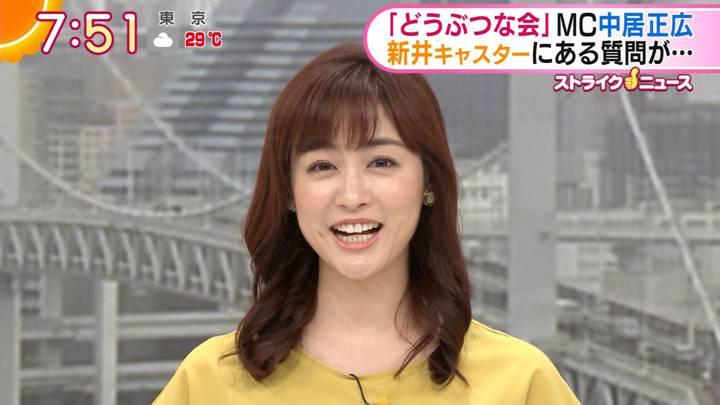 2020年09月17日新井恵理那の画像22枚目