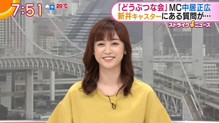 2020年09月17日新井恵理那の画像23枚目