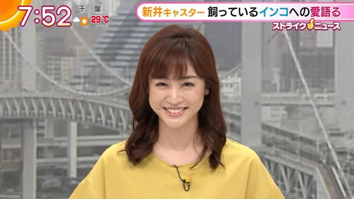 2020年09月17日新井恵理那の画像24枚目