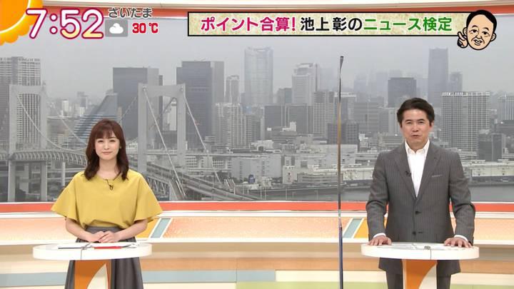 2020年09月17日新井恵理那の画像25枚目