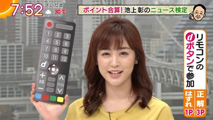 2020年09月17日新井恵理那の画像28枚目