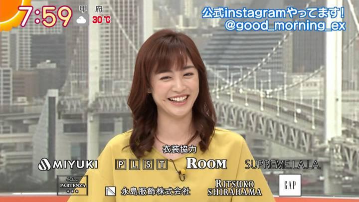 2020年09月17日新井恵理那の画像31枚目