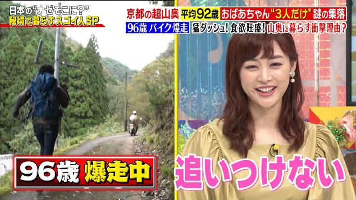 2020年09月17日新井恵理那の画像33枚目