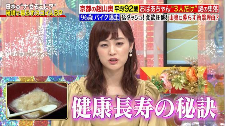 2020年09月17日新井恵理那の画像34枚目