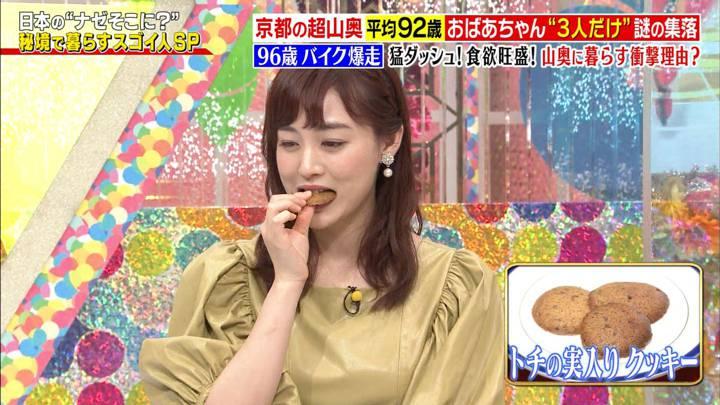 2020年09月17日新井恵理那の画像39枚目