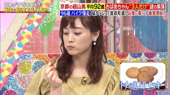 2020年09月17日新井恵理那の画像40枚目