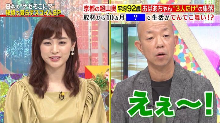2020年09月17日新井恵理那の画像41枚目