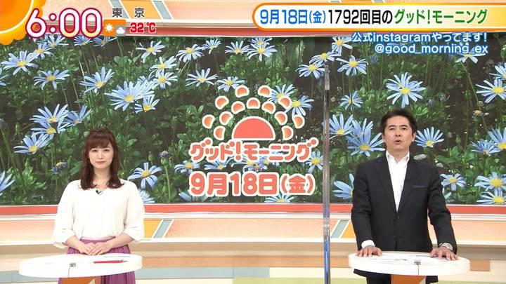 2020年09月18日新井恵理那の画像04枚目