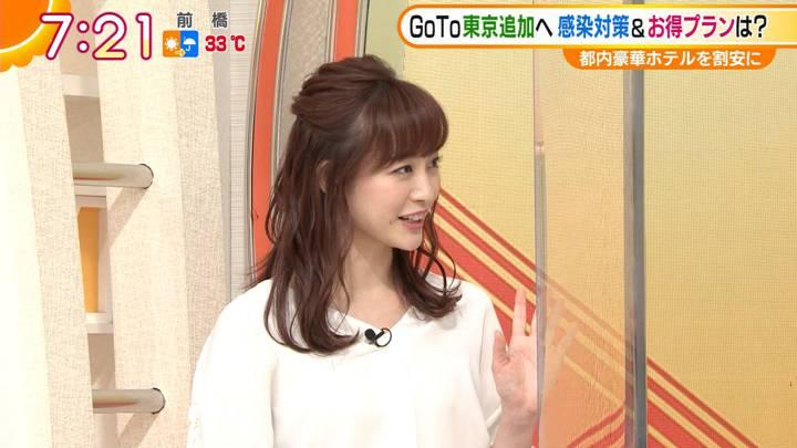 2020年09月18日新井恵理那の画像12枚目