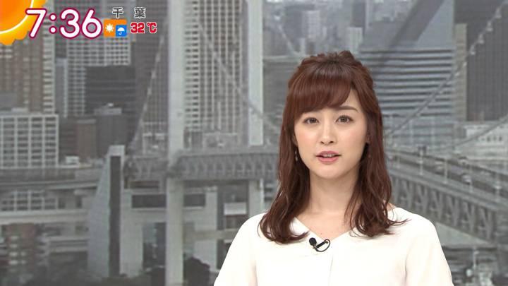 2020年09月18日新井恵理那の画像14枚目