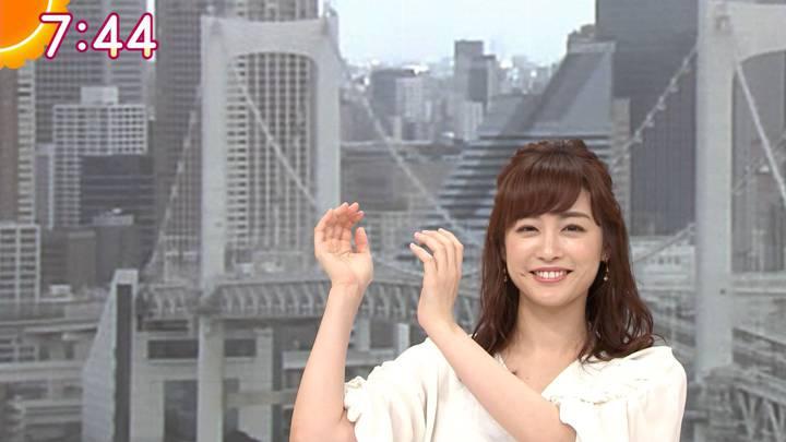 2020年09月18日新井恵理那の画像19枚目