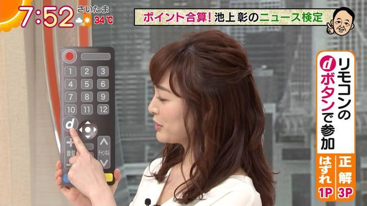 2020年09月18日新井恵理那の画像21枚目
