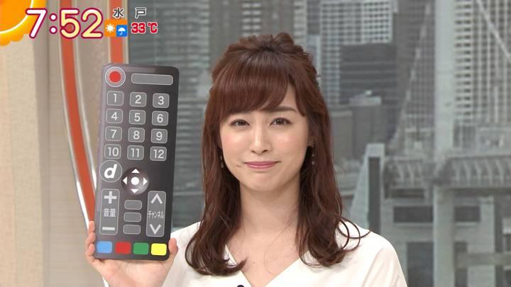 2020年09月18日新井恵理那の画像22枚目