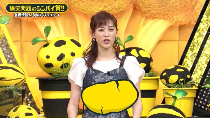 2020年09月18日新井恵理那の画像24枚目
