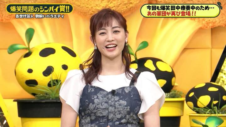 2020年09月18日新井恵理那の画像26枚目