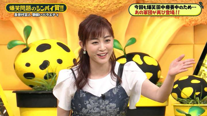 2020年09月18日新井恵理那の画像27枚目