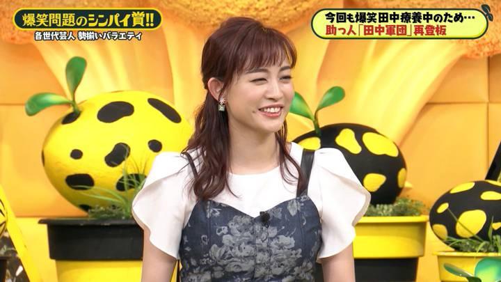 2020年09月18日新井恵理那の画像28枚目