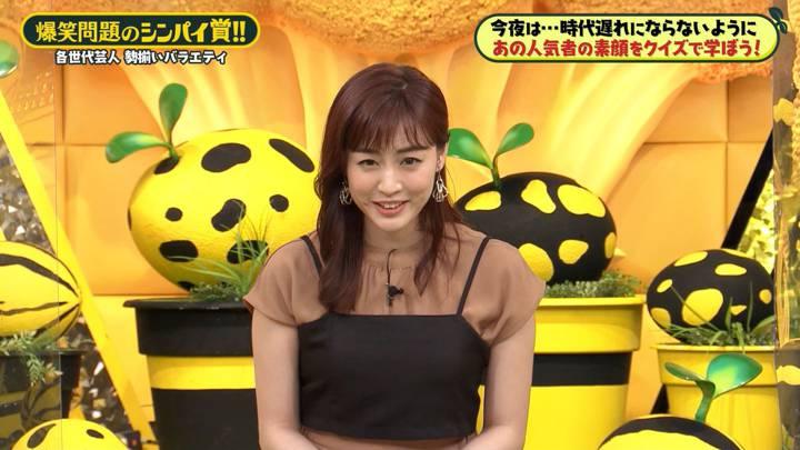2020年09月18日新井恵理那の画像30枚目