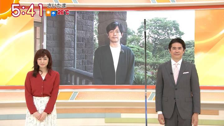 2020年09月22日新井恵理那の画像02枚目