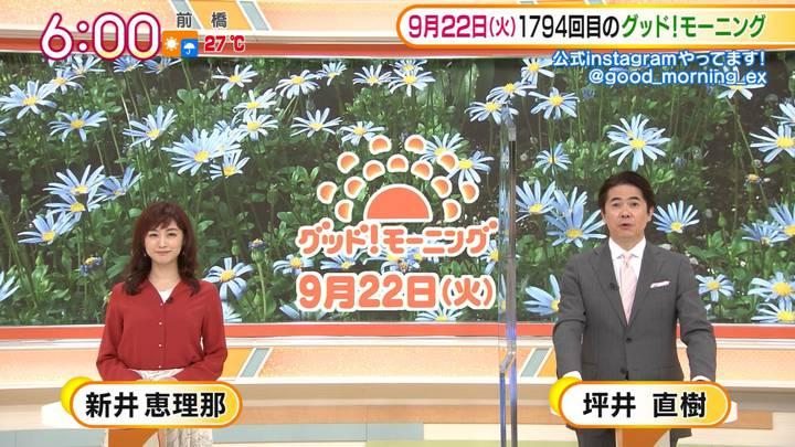 2020年09月22日新井恵理那の画像04枚目