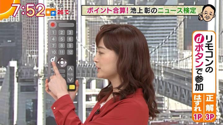 2020年09月22日新井恵理那の画像23枚目