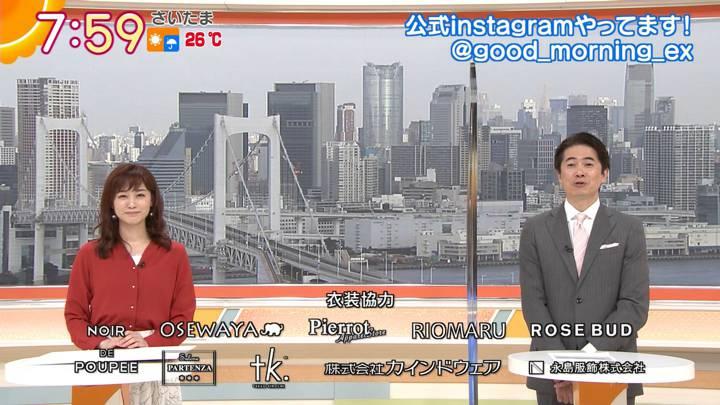2020年09月22日新井恵理那の画像25枚目