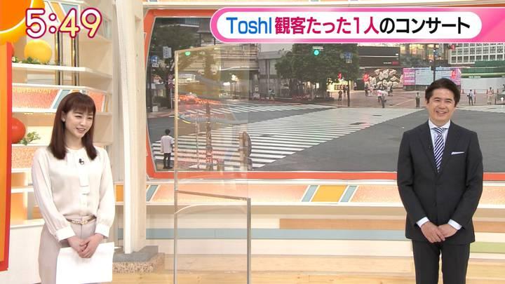 2020年09月23日新井恵理那の画像03枚目