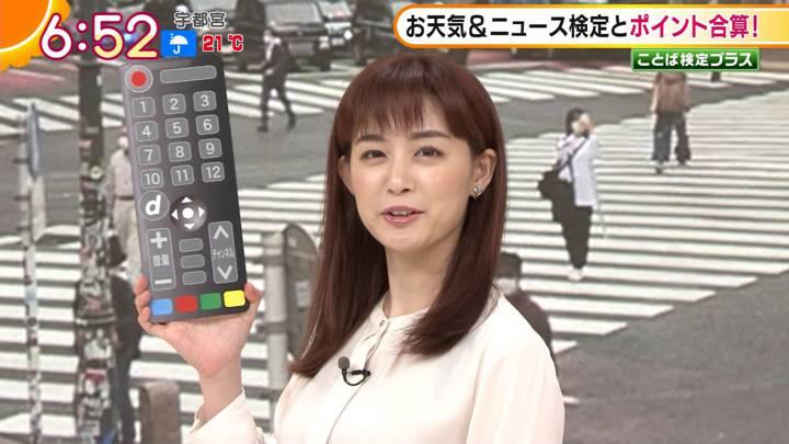 2020年09月23日新井恵理那の画像08枚目
