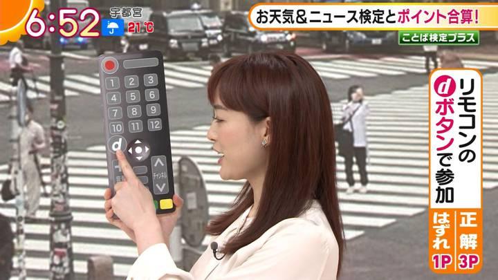 2020年09月23日新井恵理那の画像09枚目