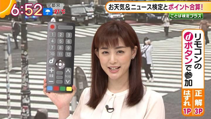 2020年09月23日新井恵理那の画像10枚目