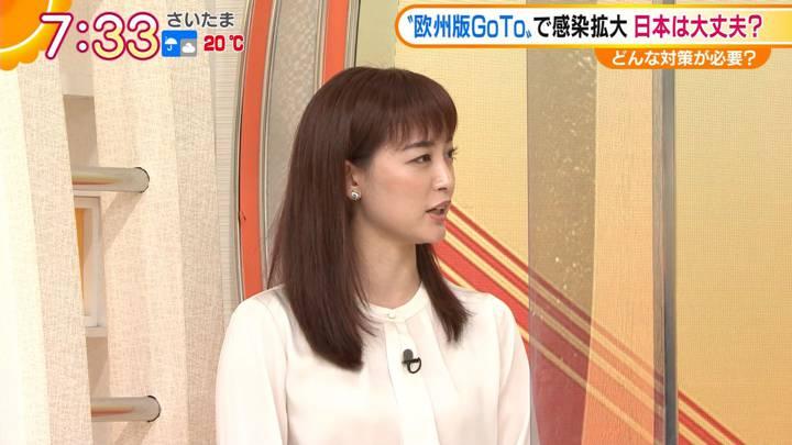 2020年09月23日新井恵理那の画像16枚目