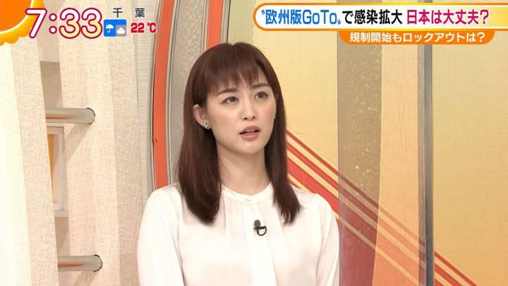 2020年09月23日新井恵理那の画像17枚目