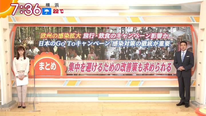 2020年09月23日新井恵理那の画像18枚目