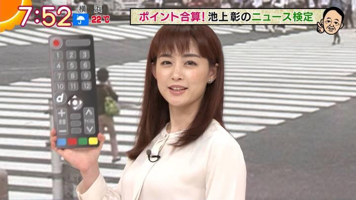 2020年09月23日新井恵理那の画像26枚目